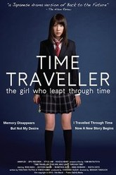 Time Traveller: The Girl Who Leapt Through Time Trailer