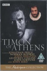 Timon of Athens Trailer