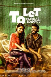 To Let Ambadi Talkies Trailer