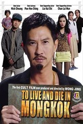To Live and Die in Mongkok Trailer