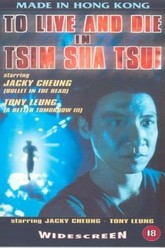 To Live and Die in Tsim Sha Tsui Trailer