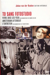 To Sang Fotostudio Trailer