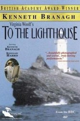 To the Lighthouse Trailer