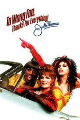 To Wong Foo, Thanks for Everything! Julie Newmar Trailer