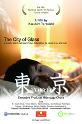 Tokyo: The City of Glass Trailer