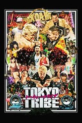 Tokyo Tribe Trailer