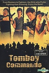 Tomboy Commando Trailer