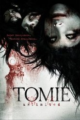 Tomie: Unlimited Trailer