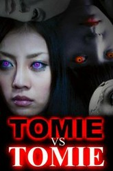 Tomie vs Tomie Trailer