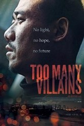 Too Many Villains Trailer