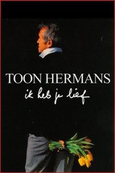Toon Hermans - One Man Show 1993 Trailer