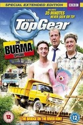 Top Gear: The Burma Special Trailer