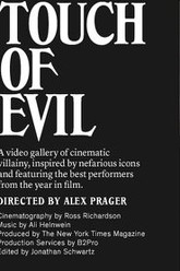 Touch of Evil Trailer