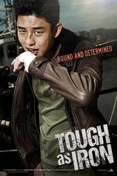 Tough as Iron Trailer