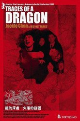 Traces of a Dragon: Jackie Chan & His Lost Family Trailer
