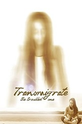Transmigrate: The Troubled One Trailer
