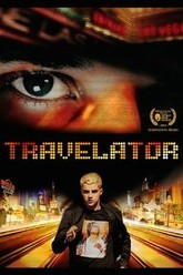 Travelator Trailer