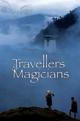 Travellers and Magicians Trailer