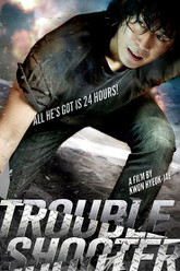 Troubleshooter Trailer