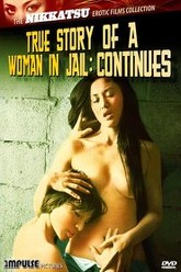 True Story of Woman Condemned Continues Trailer