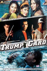 Trump Card Trailer