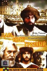 Tsar Ivan the Terrible Trailer
