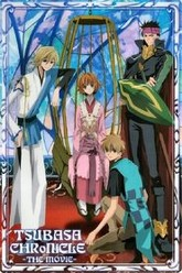 Tsubasa Chronicle The Movie: The Princess in the Birdcage Kingdom Trailer