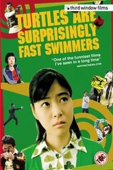 Turtles Are Surprisingly Fast Swimmers Trailer