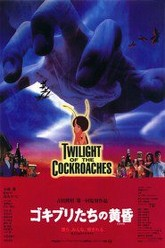 Twilight of the Cockroaches Trailer