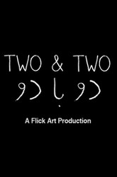 Two & Two Trailer