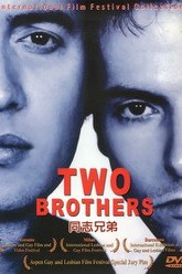 Two Brothers Trailer