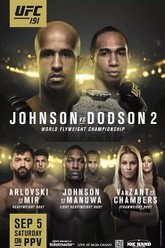 UFC 191: Johnson vs. Dodson 2 Trailer