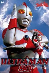 Ultraman '80 Trailer