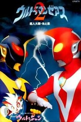 Ultraman Zearth 2 Trailer