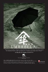 Umbrella Trailer