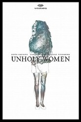 Unholy Woman Trailer