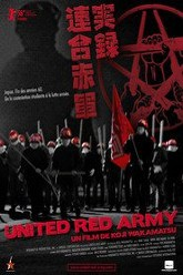 United Red Army Trailer