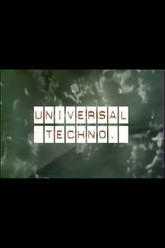 Universal Techno Trailer