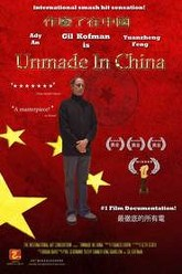 Unmade in China Trailer