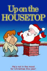 Up on the Housetop Trailer