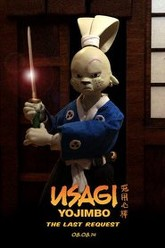 Usagi Yojimbo: The Last Request Trailer