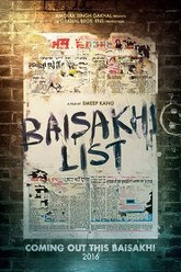 Vaisakhi List Trailer
