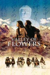 Valley Of Flowers Trailer