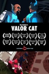 Valor Cat Trailer