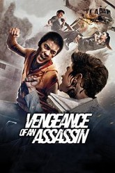 Vengeance of an Assassin Trailer
