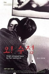 Virgin Stripped Bare by Her Bachelors Trailer