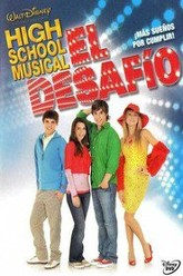 Viva High School Musical Trailer