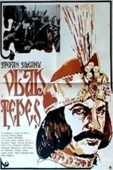 Vlad the Impaler: The True Life of Dracula Trailer