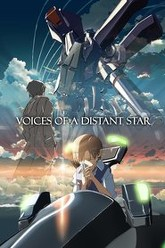 Voices of a Distant Star Trailer