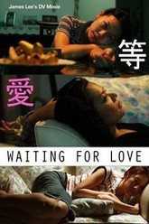 Waiting for love Trailer